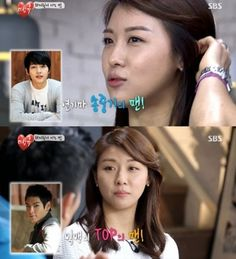 Ha Ji Won wants to work with which actors?