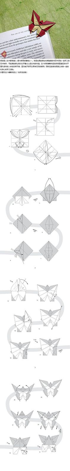 Butterfly paper. Origami
