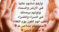 اذكار الصباح كاملة مكتوبة تحفظك من كل سوء In 2020 Arabic Calligraphy Calligraphy