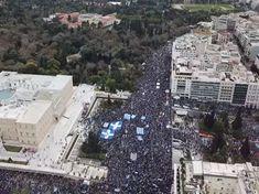 Πόσο κόσμο είχε τελικά το συλλαλητήριο για τη Μακεδονία; -Βίντεο από drone δείχνει τα πάντα City Photo
