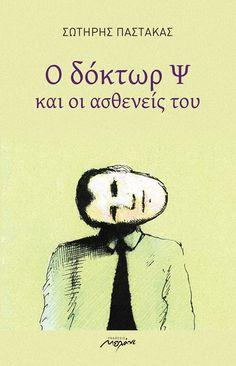 Kai, Jackson Pollock, My Books, Snoopy, Reading, Memes, Fictional Characters, Drawings, Meme