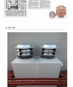 [벤트몰] 알루미늄 고정식흡출기 100파이 / 무동력흡출기 / 벤츄레타 / 환풍기 : 벤트몰