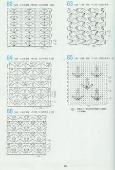 Captivating Crochet a Bodycon Dress Top Ideas. Dazzling Crochet a Bodycon Dress Top Ideas. Crochet Shell Stitch, Crochet Motifs, Crochet Diagram, Crochet Stitches Patterns, Crochet Squares, Crochet Chart, Filet Crochet, Crochet Hooks, Stitch Patterns