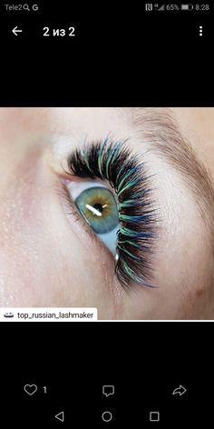 Kiss Makeup, Hair Makeup, Eyelash Extensions Styles, Amber Eyes, Best Photo Poses, Mink, Brows, Eyelashes, Beauty Hacks