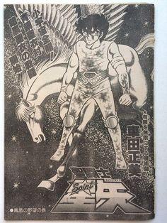 Weekly Jump 23 1986