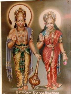 HANUMAN AND SUVARCHALA (DAUGHTER OF SUN GOD).