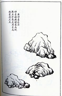 In the Mustard Seed Garden Manual of Painting there are 90 ways to paint a rock. Chinese Landscape Painting, Chinese Painting, Cherry Blossom Art, Chinese Drawings, Ink In Water, Chinese Brush, Art Courses, China Art, Traditional Paintings