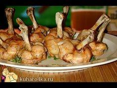 Как вкусно приготовить куриные крылышки - YouTube
