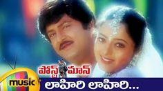 Postman Telugu Movie Songs | Lahiri Lahiri Music Video | Mohan Babu | Soundarya | Mango Music Music Video Posted on http://musicvideopalace.com/postman-telugu-movie-songs-lahiri-lahiri-music-video-mohan-babu-soundarya-mango-music/