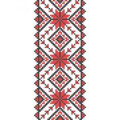 Вышивка. Украинский национальный орнамент Стоковый вектор Henna Night, Border Embroidery Designs, Laser Engraving, Diy And Crafts, Vector Free, Bohemian Rug, Cross Stitch, Ornaments, Illustration