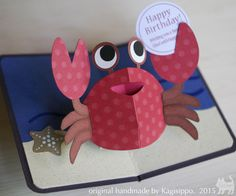 original handmade by Kagisippo. (2015) ============= [Youtube] http://youtu.be/BCVscx85VW4 #Birthday card #crab