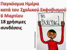 6 Μαρτίου - Παγκόσμια Ημέρα Ενδοσχολικής Βίας (Σχολικού Εκφοβισμού): 18 χρήσιμες συνδέσεις