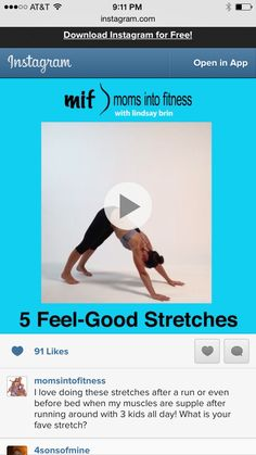 I love doing these stretches after a run or even before bed when my muscles are supple after running around with 3 kids all day! What is your fave stretch? #momsintofitnessvideos #stretch #relax