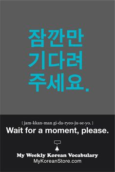Learn Korean - wait for a moment please (mykoreanstore.com)