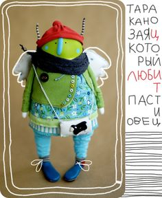 Doll maker on Behance