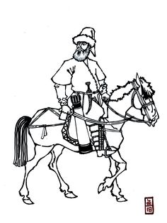 East Georgian cavalryman of the XVIth century Cut Paper, Paper Cutting, Military Costumes, Medieval Armor, Armenia, Georgian, Warfare, Archaeology, Soldiers