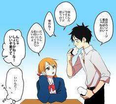 Lunami Nami One Piece, One Piece Ship, One Piece Comic, One Piece Fanart, One Piece Anime, Luffy X Nami, Roronoa Zoro, Anime Neko, Anime Naruto