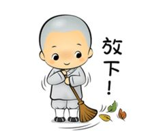 Little Monk Miao Miao ch new by Miaomiao sticker Small Buddha Statue, Buddha Art, Baby Buddha, Little Buddha, Qi Gong, Cute Cartoon Images, Body Sketches, Good Night Wishes, Good Morning Picture