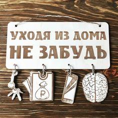 Подарки со смыслом #подарок #праздник #деньрождения #новыйгод # #идеяподарка #оригинальныйподарок #подарокмужу #подарокмужчине #подароксвоимируками #подарокналюбойслучай #подароклюбимому #подарокпарню