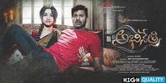 watch Abhinetri,Abhinetri full movie,download Abhinetri,Abhinetri telugu movie watch online,Abhinetri full movie online