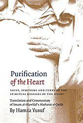 Buy Purification of the Heart: Signs, Symptoms and Cures of the Spiritual Diseases of the Heart by Hamza Yusuf and Read this Book on Kobo's Free Apps. Discover Kobo's Vast Collection of Ebooks and Audiobooks Today - Over 4 Million Titles! Heart Symptoms, Signs And Symptoms, New Books, Books To Read, Spirituality Books, Prayer Verses, The Heart Of Man, Heart Sign, Book Nooks