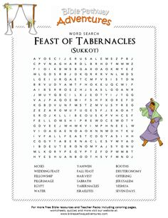 Bible Word Search: Feast of Tabernacles (Sukkot)