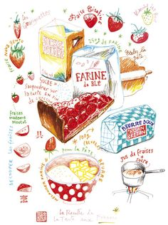 A yummy french strawberry pie recipe | #drawing #illustrator #illustration #art #color #paint #ilustração #arte #sketch #sketchbook #rough #wip #cartoon #draw
