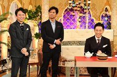 左から:有吉弘行、織田裕二、ディーン・フジオカ (c)TBS - music.jpニュース