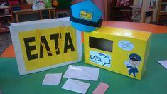 DSC_5057 Post Office, Diy For Kids, Preschool, Education, Games, Logos, Day, Crafts, Life
