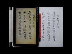 臨 王鐸書《瓊蕊蘆帖》全冊 slide 95頁毛筆式 鉛筆書法 - YouTube