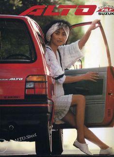 郷愁の自動車・カタログギャラリー | So-netブログ Toyota Hiace, Toyota Corolla, Classic Japanese Cars, Classic Cars, Maruti Suzuki 800, Suzuki Alto, Suzuki Cars, Kei Car, Japanese Domestic Market