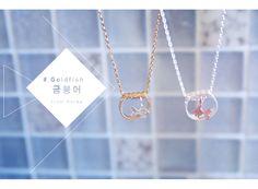 金魚優游魚缸短項鍊 - ONNI 韓系平價內衣飾品 언니