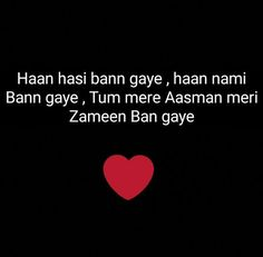 Haan Hasi Ban Gaye....