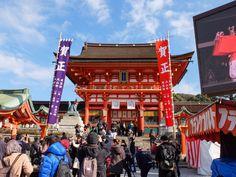 Fushimi Inari Taisha in Kyoto - Japan