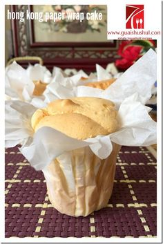 Hong Kong Paper Wrapped Sponge Cake (香港古早味纸包鸡蛋糕)