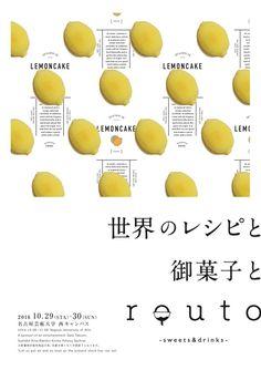名古屋 展覧会 フライヤー グラフィックデザイン グラフィック ポスター:
