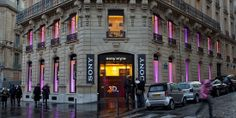 ERCO - Discovering light - Shop - Sony Style Flagship Store