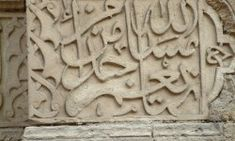 Abdullah Zühdü Efendi – Kur'an'la Ülfet Platformu