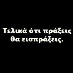εεεεε οχι παντα...... :p