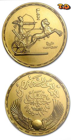 N T 1955 Egypt Gold 5 Pound Bullion Coins Silver Old