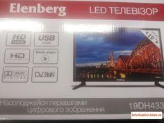 LCD телевизор ELENBERG 19DH4330 Black