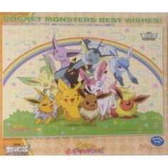Pokemon 2013 Eevee Espeon Flareon Glaceon Jolteon Leafeon Sylveon Umbreon Vaporeon Pikachu 108 Piece Puzzle