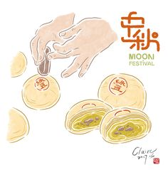 Cake Illustration, Food Illustrations, Mooncake, Adobe Photoshop, Sketch, Behance, Drawings, Sweet, Painting