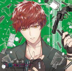 Rejet, Manga, Cemetery, Tokyo, Idol, Anime Stuff, Division, Fictional Characters, How To Draw Manga