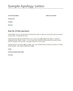 Letter Of Recommendation Template Word Letter Of Recommendation Template Word  Template  Pinterest .