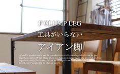 http://dichotomic.jp/