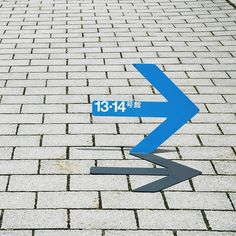 In the open campus of University of Tokyo's Research Center for Advanced Science and Technology, NOSIGNER created a set of arrows that appear to be supported by their own shadow. The signs are free-standing, stable, low-cost and easy to store away.