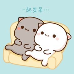 Cute Cartoon Images, Cute Couple Cartoon, Cute Love Cartoons, Cute Images, Cute Pictures, Cute Love Gif, Cute Cat Gif, Cute Cats, Kawaii Cat