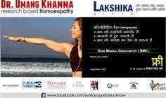 World Yoga Day, Market Price, Marketing