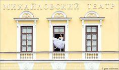 Irene Perren, Mikhailovsky Theater, St. Petersburg, Russia